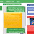Pengaduan E-KTP Melalui Laras Online Pemkab Bogor
