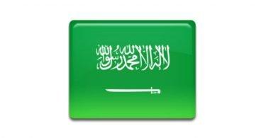 Arab Saudi Berjaya Di Pakansari