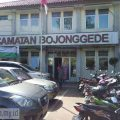 e-KTP di Bojonggede kapan jadinya ya